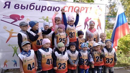 Всеросский день бега Кросс нации 2018