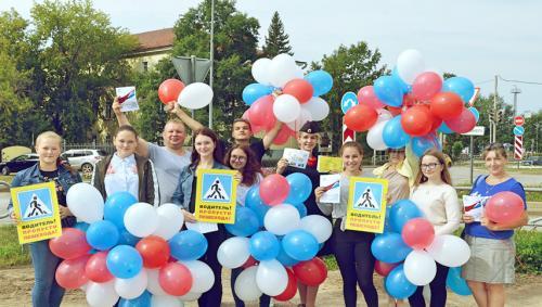 Районная акция День российского флага