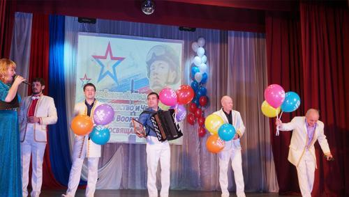 Районный праздник посвященный 100 летию Вооруженныйх  сил России