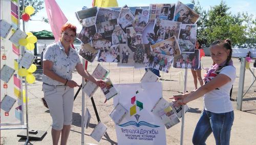 Районный фестиваль добровольчества МОЁ МЕСТО