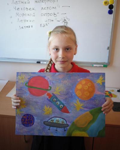 Софья Олейник