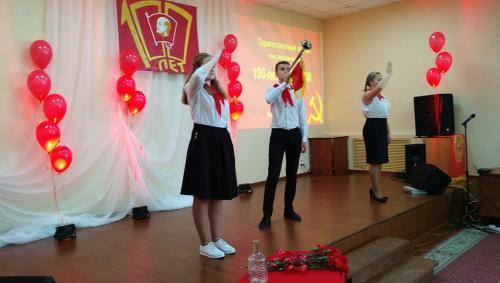Торжественное мероприятие посвещенное 100 летию ВЛКСМ