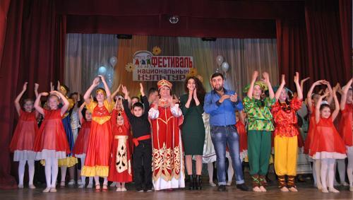 3 открытый Фестиваль национальных культур Единая семья Россия