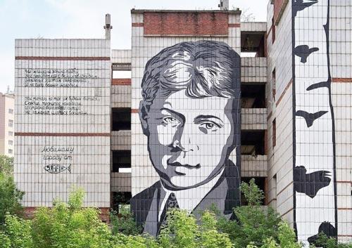 Есенин г. Пермь Александр Жунев
