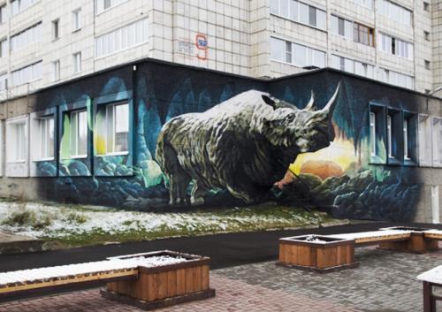 Носорог г. Губаха
