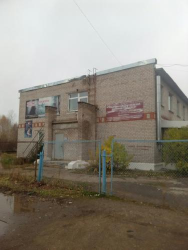 Нытвенская ЦРБ